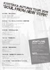 Tour_schedule20113